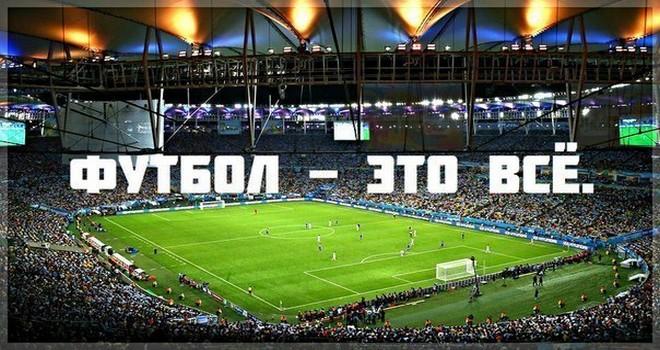 прогноз футбол россия бельгия