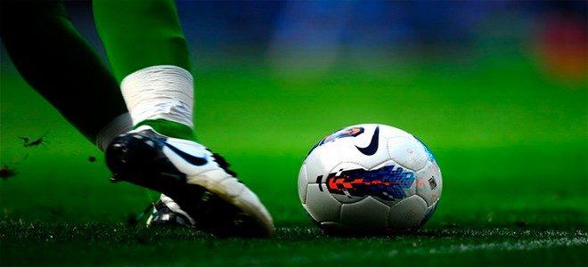 футбол точный прогноз