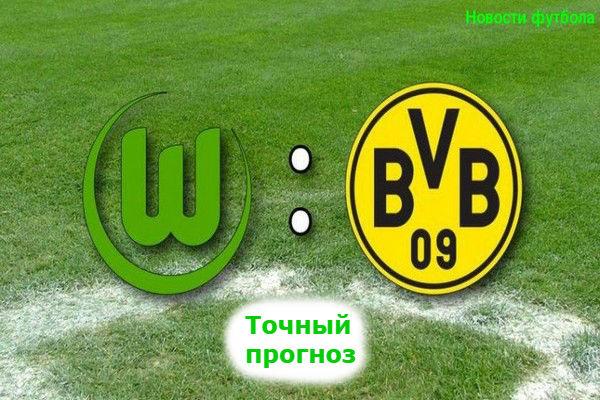 Футбола ru прогноз mail на точный завтра