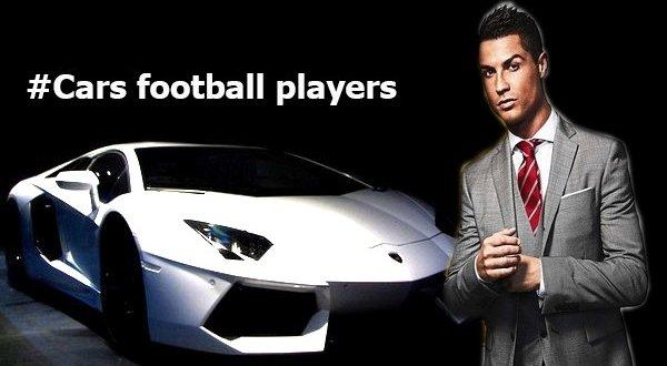 Машины известных футболистов: Кто на чём ездит || Машины Джанлуиджи Буффона - на каких авто ездит футболист подборка фото