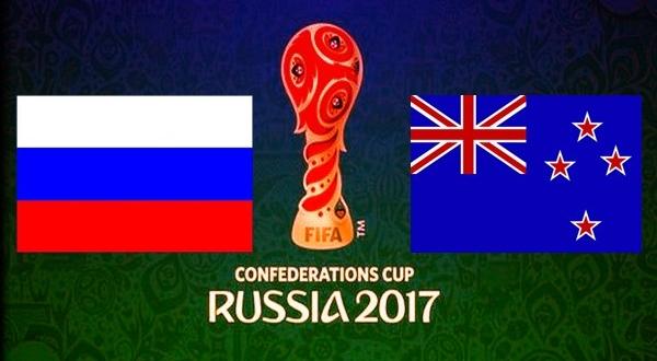 ставки чемпионат мира на футбол