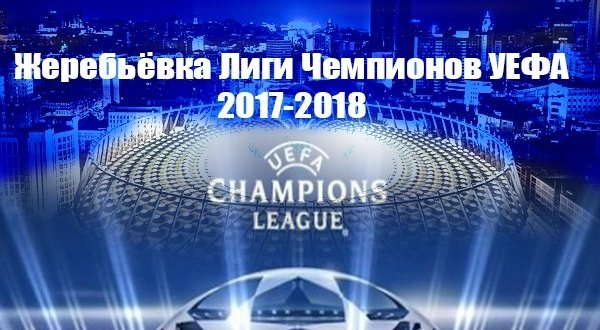 матч зенит 10 сентября 2017