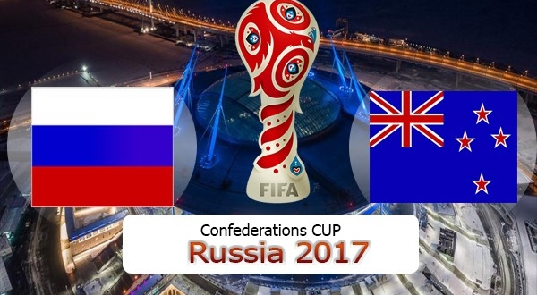 https://www.footbnews.ru/wp-content/uploads/2017/06/Russia-New-Zeland-2017-600x330.jpg