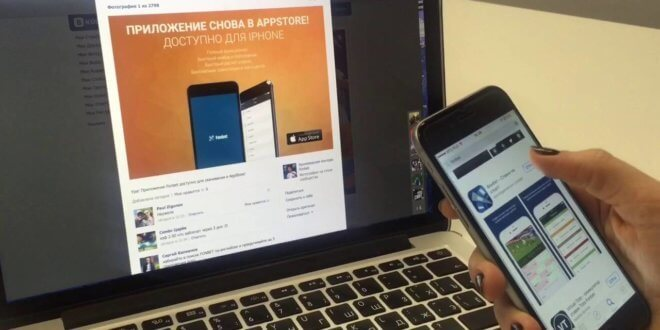 как скачать синий фонбет на айфон 5s бесплатно