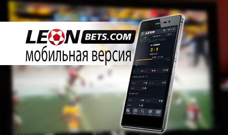 прогнозы спорт ставки live на бесплатно