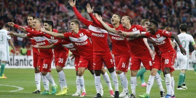 Атлетик бильбао матч москва