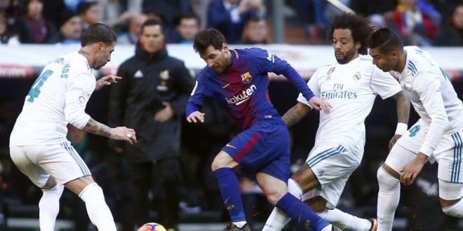 Реал Мадрид: где смотреть матч